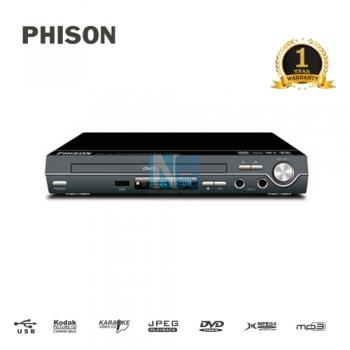 PHISON DVD PLAYER W/USB