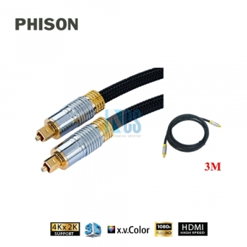 PHISON OPTICAL CABLE-3M