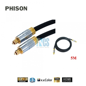 PHISON OPTICAL CABLE-5M