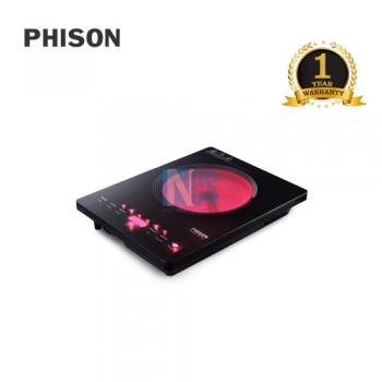 PHISON INFRARED COOKER