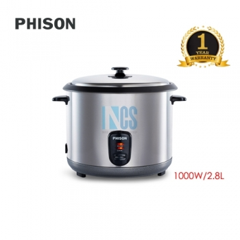 PHISON DELUXE RICE COOKER 2.8L 1000w
