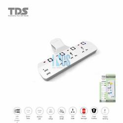 TDS Adapt Port 2W T-Socket+ UBS BS