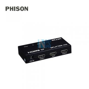 PHISON 1X2 HDMI SPLITTER 4K(IRON)