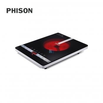 PHISON INFRARED COOKER