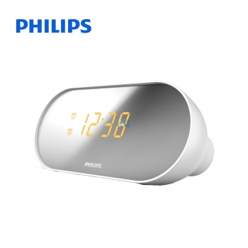 Philips Clock Radio (Mirror With LED)